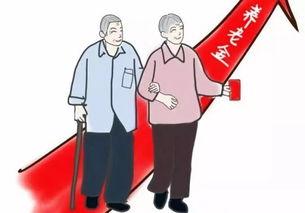 2018上海上调养老金什么时候发放高龄退休人员养老金涨多少