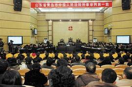 聂磊案32骨干昨集体过堂 聂磊被控10宗罪