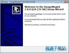 图片合成编辑器下载 ImageMagick 全能图片转换编辑器 7.0.8 50 官方版