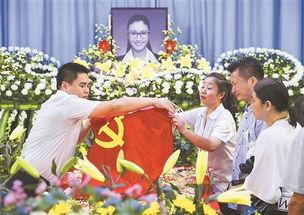 工作人员在黄文秀骨灰罐上覆盖党旗。