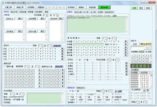 彩票缩水软件免费下载 彩精灵时时彩五星缩水软件1.0绿色版