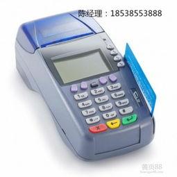 pos机费用(POS机刷卡一般费率)