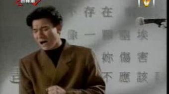 谢谢你的爱刘德华,谢谢你的爱粤语版 王杰