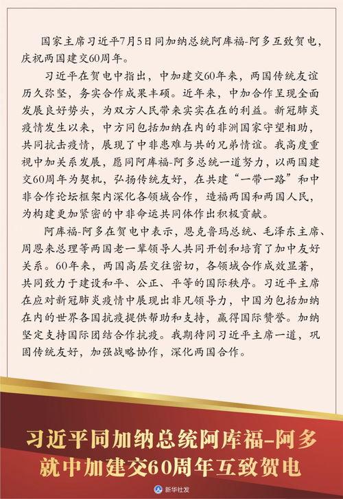 早读警惕内蒙古巴彦淖尔市疑似腺鼠疫病例已确诊