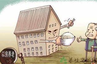 房屋抵押公司(担保公司如何收取费用)