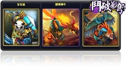Efunfun 斗破苍穹 9月4日 凤凰涅槃 S3 光之纪元 惊艳现世 ...