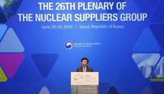 核供应国集团首尔大会现场
