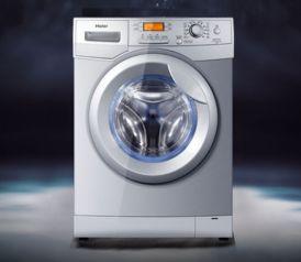 海尔洗衣机预洗怎么用