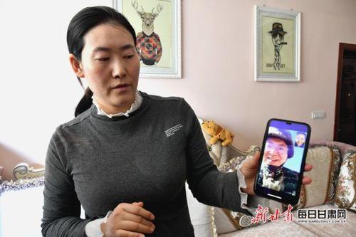 陈红军与妻子以往视频通话时的截屏。
