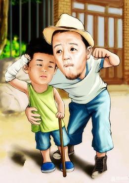 漫画版《爸爸去哪儿》
