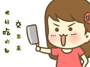 表情 馋嘴的表情 新吧唧表情 甜馨搞怪表情 可爱猪猡表情 7262图片网 表情