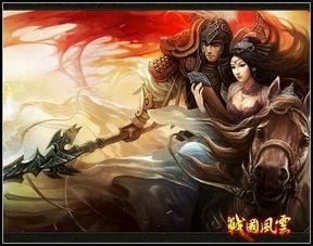 战国风云 凤凰网游戏