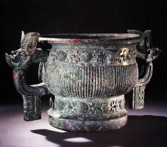 青铜器编,中国古典艺术,青铜器编0351