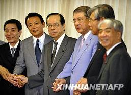 8月1日,日本首相、自民党总裁福田康夫(左三)在东京自民党总部和新任领导层成员握手.
