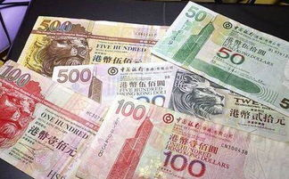 在大陆把港币换成人民币。