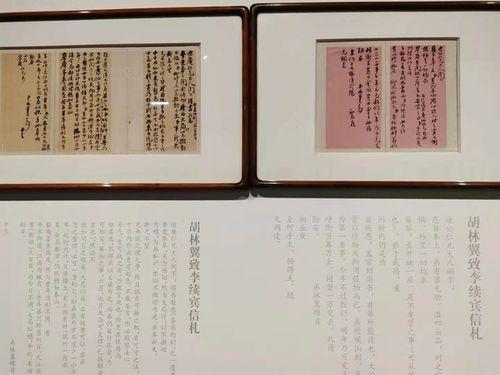 湖湘文化名人的名句