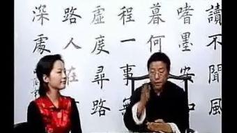 田蕴章书法讲座365(书法讲座视频)_1659人推荐