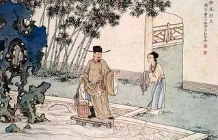 关于中国古代婚姻礼仪的论文
