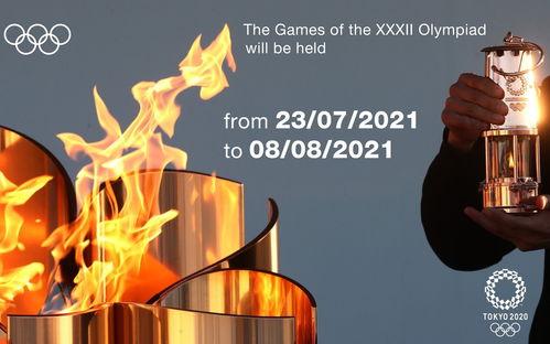 【官宣】东京奥运将于明年7月23日举行!