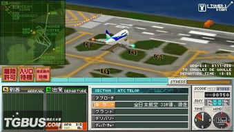 游戏航空管制员攻略