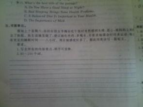 八级下册英语作文10个单元范文