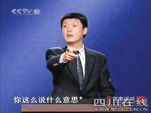 百家讲坛最牛历史老师袁腾飞卷入抄袭门