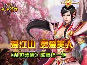 秦始皇爱江山更爱美人 是谁俘获了千古一帝的心