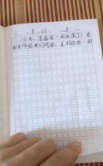 妈妈写给儿子的范文