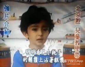 网易娱乐4月20日报道4月19日,有网友微博发视频,是杨幂小时候讲故事的视频,小杨幂在里面讲故事,纯正的北京腔。