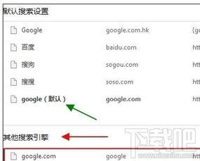 谷歌浏览器无法访问此网站(下载谷歌后无法访问)