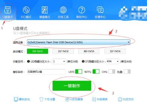 戴尔电脑u盘安装win10系统软件