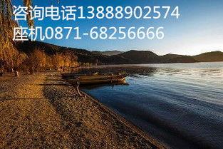 6月份去云南旅游可以吗