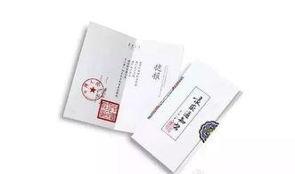 最新出炉的网红录取通知书,有你的院校吗