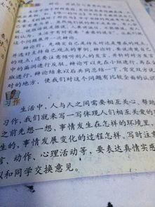 班级正能量作文400字_写班级正能量的作文