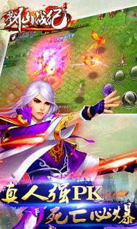 戮仙战纪手游下载 戮仙战纪 安卓版v1.1.7.0 PC6手游网