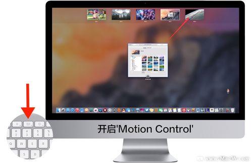 苹果电脑怎么换壁纸桌面