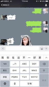 手机微信截屏怎么操作