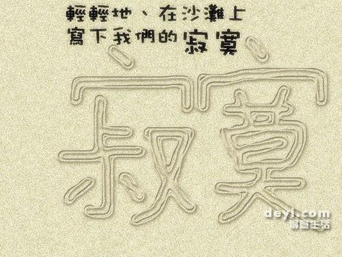 ly结尾的形容词带汉语