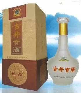 十大名酒有哪些(中国历史上的十大名酒?)
