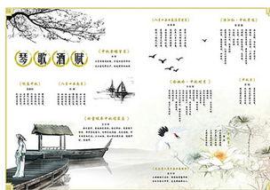 关于中秋节的句子不是诗句