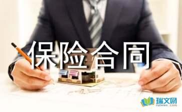 关于租赁合同的民事诉讼上诉状范文