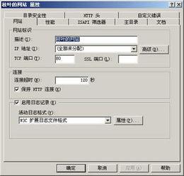 服务器搭建网站(云服务器建站)_1603人推荐