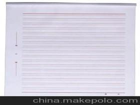 书法稿纸(学生硬笔书写专用纸【)
