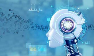 人工智能概念介绍人工智能,英文缩写为ai。