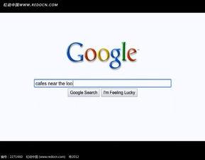 如何屏蔽360搜索谷歌搜索的推广链接