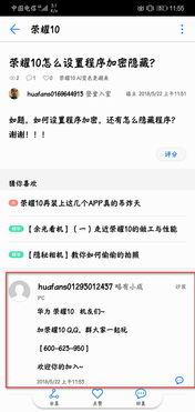 介绍几个炒股QQ群?