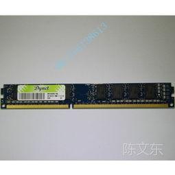 内存厂家批发台式电脑内存条4GB DDRIII 储存卡 价格 厂家 中国供应商