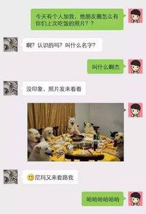 QQ好友怎么备注 QQ好友怎么快速备注