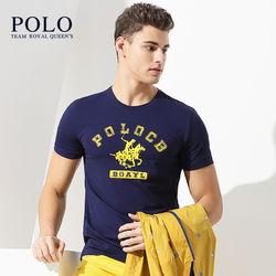 保罗服装品牌