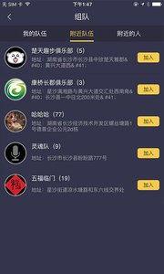 趣步app(趣步app下载官网下载)